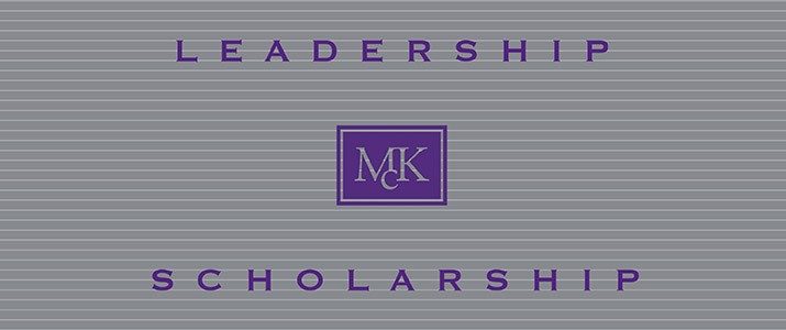 Leadership Scholarship Event Logo