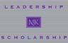 Leadership Scholarship