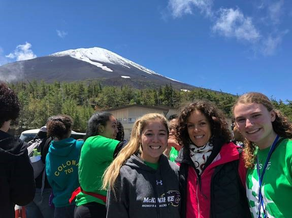 Paris Suzuki, Dr. Aurelie Capron and Jessica Hoffmann of McKendree University visited Mt. Fuji during their summer trip to Japan.