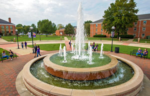 Fountain in Campus Circle Drive