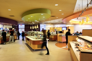 Photo of Ames Dining Hall
