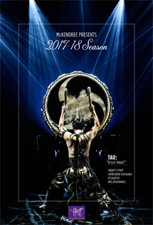 The Hett's 2017-2018 Season Brochure